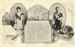 Japan, Emperor Taishō Yoshihito And Empress Teimei (1910s) Postcard - Japan