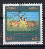 Nepal Y/T 459 (0) - Népal