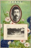 Japan, Emperor Taishō Yoshihito, Palace & Nijubashi Bridge In Tokyo (1910s) - Tokio