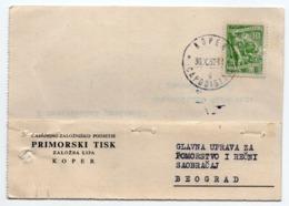 1957 YUGOSLAVIA, SLOVENIA, CAPODISTRIA, KOPER, CORRESPONDENCE CARD, PRIMORSKI TISK - 1945-1992 Repubblica Socialista Federale Di Jugoslavia