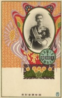 Japan, Emperor Taishō Yoshihito In Uniform, Medals (1910s) - Japan
