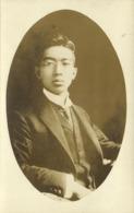 Japan, Crown Prince Hirohito (1910s) RPPC Postcard - Japan