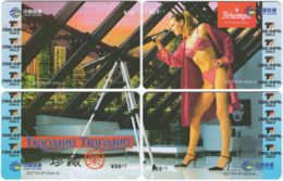 CHINA D-844 Prepaid ChinaTietong - Advertising, Fashion, Underwear (puzzle) - 4 Pieces - Used - China