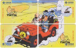 CHINA D-880 Prepaid ChinaUnicom - Comics, Tintin (puzzle) - 4 Pieces - Used - China