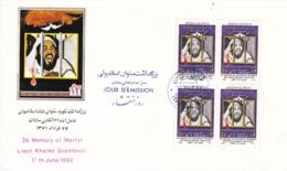 Iran 1982   SC#2109    MNH   FDC  BLOCK - Iran