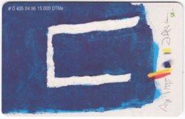 GERMANY O-Serie A-782 - 453 04.96 - Painting, Modern Art - MINT - Deutschland