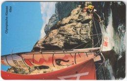 GERMANY O-Serie A-785 - 260 03.97 - Sport, Yacht Regatta - MINT - Deutschland