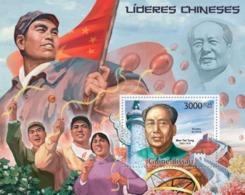 Guinea-Bissau, 2012. [gb12207] Chinese Leaders, (Mao Tse Tung, Xi Jinping, Hu Jintao) (s\s+block) - Mao Tse-Tung