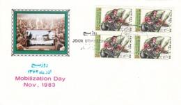Iran 1983   SC#2142    MNH   FDC  BLOCK - Iran