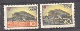 Russie  :  Yv  2035-36  ** - 1923-1991 USSR