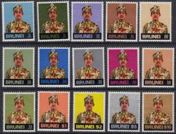J0015 BRUNEI 1975, SG 219-33  Sultan Sir Hassanal Volkiah Definitives MNH (no 4c) - Brunei (1984-...)