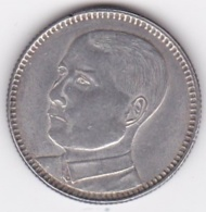 Kwangtung Province. 20 Cents 1929 Year 18, Sun Yat-Sen. Y# 426, Silver Coin - China