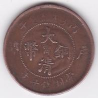 Kiangnan Province 10 Cash ND (1906) , Cuivre ; Y# 10k.2 - Cina