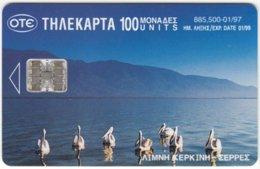 GREECE E-230 Chip OTE - Animal, Bird, Pelican / Landscape, Lake - Used - Greece