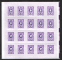 RUSSIA STANDARD FULL SHEET  25 Rubles 2019 MNH ** LUX - 1992-.... Federación