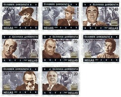 Ref. 31121 * MNH * - GREECE. 1997. GREEK CINEMA. COMEDIANS . CINE GRIEGO. ACTORES COMICOS - Unused Stamps