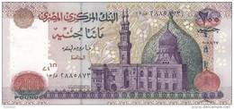 EGYPT 200 POUNDS EGP 2008 P-68 SIG/ OQDA #22 LARGE SIZE EDITION UNC */* - Egypt