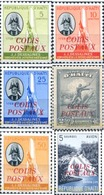 Ref. 323643 * MNH * - HAITI. 1960. PARCEL POST . PAQUETES POSTALES - Haiti