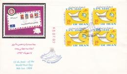 Iran 1984   SC#2167    MNH   FDC  BLOCK - Iran