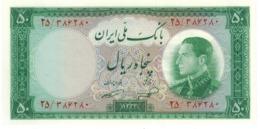 Iran 50 Rials, P-66 (1954)  UNC. - Iran