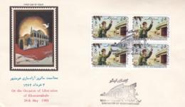 Iran 1985   SC#2184    MNH   FDC  BLOCK - Iran