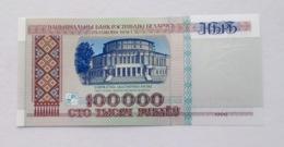BELARUS P15 100000 RUBLEI 1996 UNC - Belarus