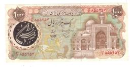 Iran 1000 Rials. P-129. XF. - Iran