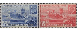 Ref. 596466 * HINGED * - FRENCH INDIA. 1941. MARISCAL PATAIN - Indien (1892-1954)