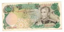 Iran 10000 Rials. P-107b. F. - Iran