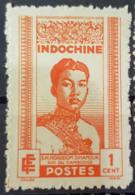 INDOCHINE 1941 - MNH - YT 224 - 1c - Indochina (1889-1945)