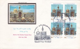 Iran 1986   SC#2231    MNH   FDC  BLOCK - Iran