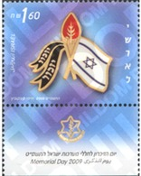 Ref. 328985 * MNH * - ISRAEL. 2009. MEMORIAL DAY . DIA DEL RECUERDO - Unused Stamps (without Tabs)