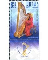 Ref. 328993 * MNH * - ISRAEL. 2009. 50th ANNIVERSARY OF INTERNATIONAL HARP CONTEST . 50 ANIVERSARIO DEL CERTAMEN INTERNA - Unused Stamps (without Tabs)
