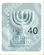 Ref. 239063 * MNH * - ISRAEL. 2009. BASIC . BASICA - Unused Stamps (without Tabs)