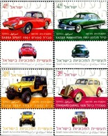 Ref. 329613 * MNH * - ISRAEL. 2014. CARS . COCHES - Unused Stamps (without Tabs)