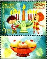 Ref. 329622 * MNH * - ISRAEL. 2014. HANUKKAH . HANUKKAH - Unused Stamps (without Tabs)