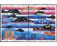 Ref. 6252 * MNH * - JAPAN. 1989. REGIONAL ISSUE . EMISION REGIONAL - Brücken