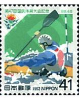 Ref. 90105 * MNH * - JAPAN. 1992. 47th NATIONAL SPORT MEETING . 47 REENCUENTRO DEPORTIVO NACIONAL - Rowing