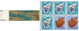 Ref. 3435 * MNH * - JAPAN. 1989. SHELLS . CONCHAS - 1926-89 Kaiser Hirohito (Showa Era)