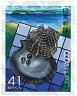 Ref. 90077 * MNH * - JAPAN. 1991. REGIONAL ISSUE . EMISION REGIONAL - Briefmarken