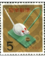Ref. 28871 * MNH * - JAPAN. 1959. NEW CHINESE YEAR OF THE RAT . NUEVO AÑO CHINO DE LA RATA - Astrology
