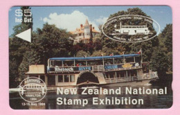 New Zealand - Private Overprint - 1994 Northpex'94 Stamp Expo - $5 River Boat - Mint - NZ-CO-35 - New Zealand