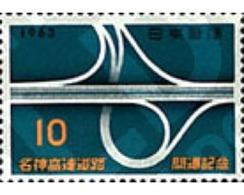 Ref. 42385 * MNH * - JAPAN. 1963. INAUGURACION DEL AUTOPISTA ENTRE NAGAYA Y KOBE - Cars