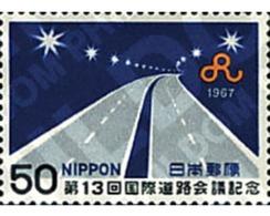 Ref. 42391 * MNH * - JAPAN. 1967. 13 CONGRESO MUNDIAL DE CARRETERAS - Cars