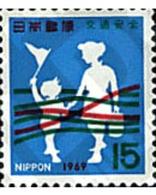 Ref. 42395 * MNH * - JAPAN. 1969. ROAD SAFETY . SEGURIDAD VIAL - Cars