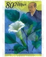Ref. 90311 * MNH * - JAPAN. 2000. 100th GENERAL MEETING OF JAPAN SURGERY ACADEMY . 100 ASAMBLEA GENERAL DE ACADEMIA DE C - Unused Stamps