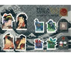 Ref. 258700 * MNH * - JAPAN. 2001. PHILANIPPON 01. INTERNATIONAL PHILATELIC EXHIBITION . PHILANIPPON 01. EXPOSICION FILA - Unused Stamps