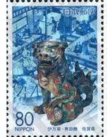 Ref. 123001 * MNH * - JAPAN. 2003. PORCELAINE . PORCELANA - Stamps