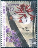 Ref. 137186 * MNH * - JAPAN. 2003. 50th ANNIVERSARY OF THE RETURN OF AMAMI ISLANDS . 50 ANIVERSARIO DEL RETORNO DE LAS I - 1989-... Emperor Akihito (Heisei Era)