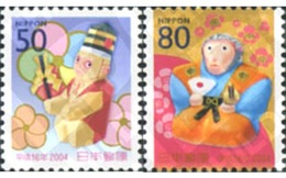 Ref. 137937 * MNH * - JAPAN. 2003. NEW CHINESE YEAR OF THE MONKEY . NUEVO AÑO CHINO DEL MONO - Astrology